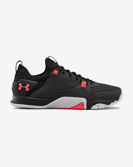 Under Armour TriBase? Reign 2 Teni?i