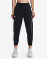 Under Armour Project Rock Terry Crop Pantaloni de trening
