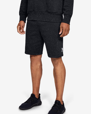 Under Armour Speckled Pantaloni scurți